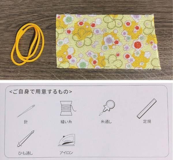 【キャンドゥ】初心者OK!ハンドメイドキットで作る、ミニ巾着の作り方!