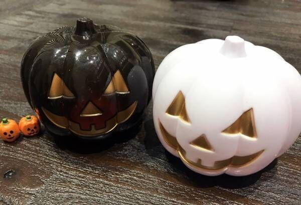 【セリア】LEDで光る!インテリアにも◎のモノトーンなオシャレかぼちゃライトたち♪