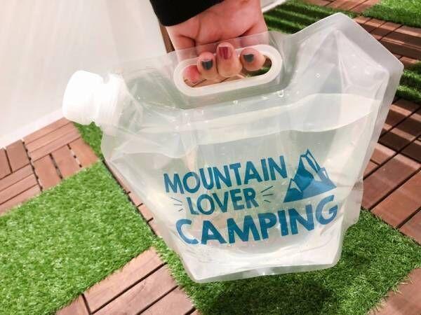【3COINS】防災やアウトドアに便利!コンパクトになる給水バッグが使える♪