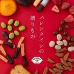 1月31日(金)より、AKOMEYA TOKYOの「バレンタインの贈りもの」