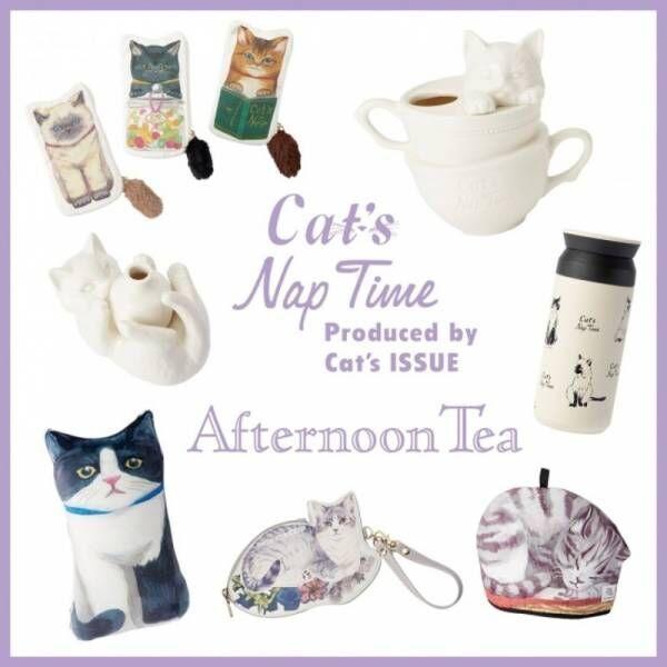 """ネコの日""""にむけて、新作・復刻商品発売!『Cat's NapTime produced by Cat's ISSUE』"""
