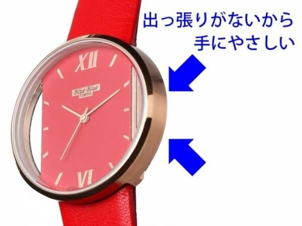 東京発のニューブランドが手掛けた手にやさしいデザインウォッチ