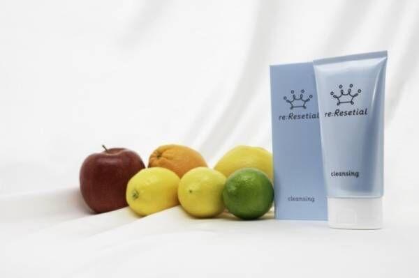 ツボマッサージしながら洗って保湿もできる美容液クレンジングジェル『リリセッシャルクレンジングジェル』が新発売