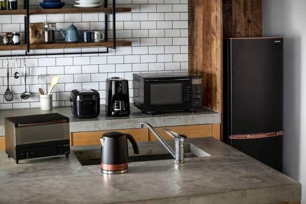 新生活にピッタリなシンプルデザイン 統一感のある2シリーズ「BLACK LABEL・WHITE LABEL」を新発売