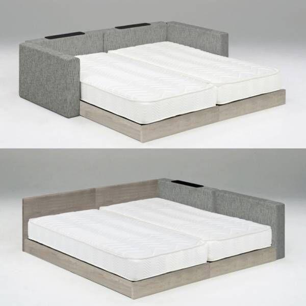 柔軟に組み換えられるベッドを選ぶ