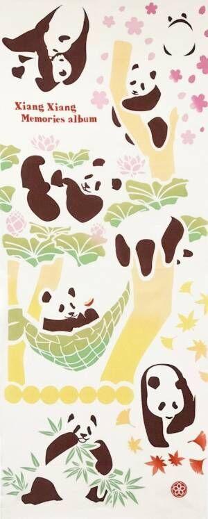 桜シーズン到来! 上野のお花見にぴったりの「春の新作パンダグッズ」続々登場!