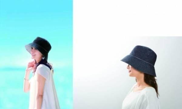「髪型ふんわりUVツバ広デニムハット ネイビー/ブラック」「髪型ふんわりUVデニムハット ブラック」を3月2日より発売