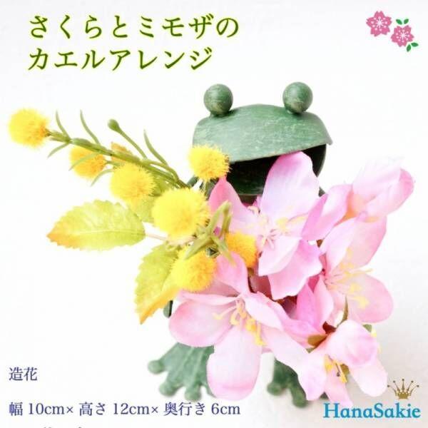 きっと想像以上!造花で作るフラワーブーケがいま凄い…✨