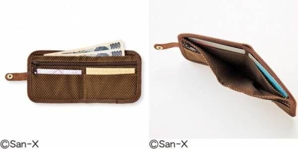 リラックマ 本革の財布やルーペウォッチなど大人も楽しめるアイテムがフェリシモから新登場!