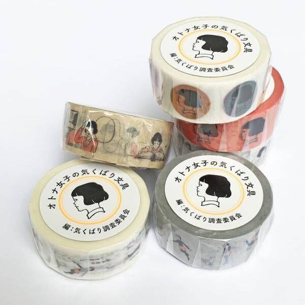 可能性無限✨文房具で圧倒的人気!のマスキングテープが可愛い♡