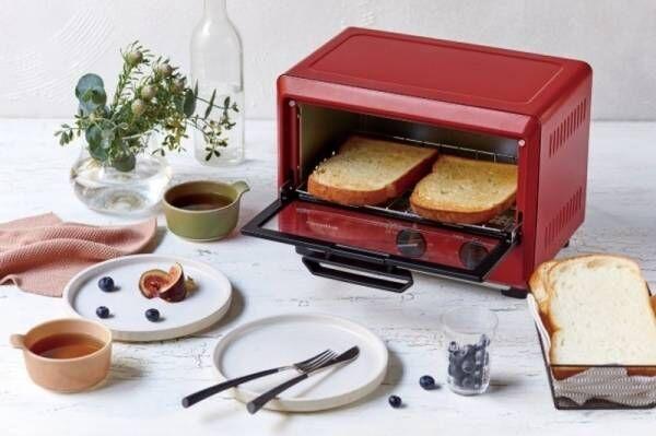 調理家電ブランド「récolte(レコルト)」一人暮らしにぴったり!温度調節ができる「コンパクト オーブン」が新発売!