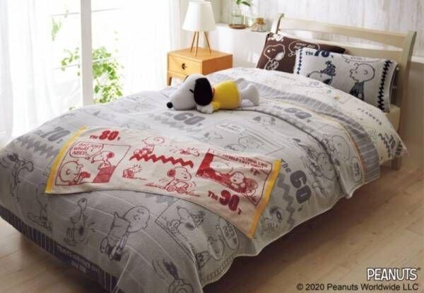 『PEANUTS』生誕70周年を記念した寝装品を4月より順次発売!スヌーピーのかわいいおひるね専用ピローも新登場!