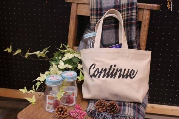 【DIY】針&糸必要なし!ステンシルがおしゃれなミニトートバッグ