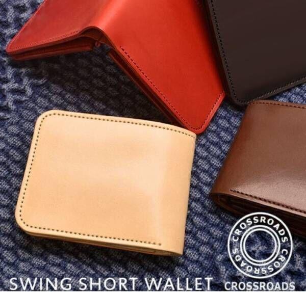 長年探してた、理想の財布はこれかも…!栃木レザーの実力とは