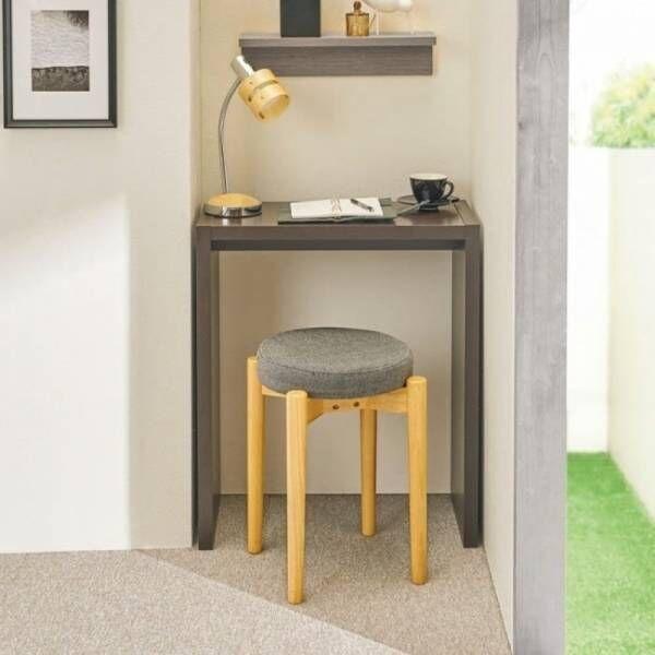 ディノスが、自宅に自分専用のテレワークスペースを作り上げる省スペース家具や、リラクゼーション雑貨を発売