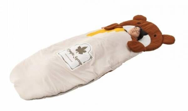 愛らしいくまさんをデザインした丸洗いできる寝袋「LOGOS くまさんシュラフ」新発売!