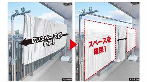 シーツやバスタオルが省スペースで干せる物干しハンガー!「uchi more LAUNDRY スリムくるくるハンガー」発売