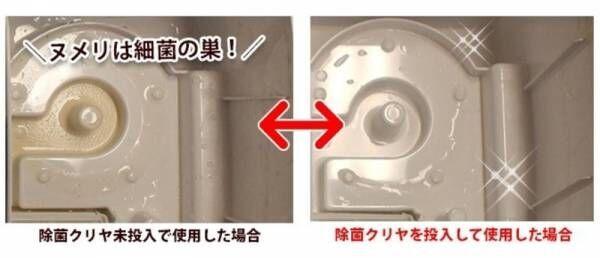【これスゴい】知らなきゃ損かも!?掃除をラクにする便利アイテム