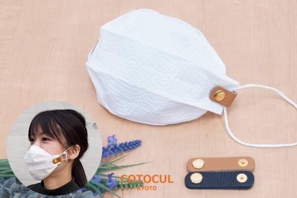 私が今欲しい革製品♡ミニ財布、マスクホルダーが便利すぎ!