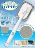 片手で窓を拭き上げる、スプレー一体型のコンパクトなモップ「Sa-kichi ハンディモップ」が発売
