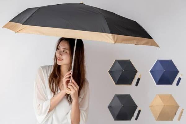 大人気の折りたたみ日傘はこれ!晴れの日も雨の日も完全遮光♡