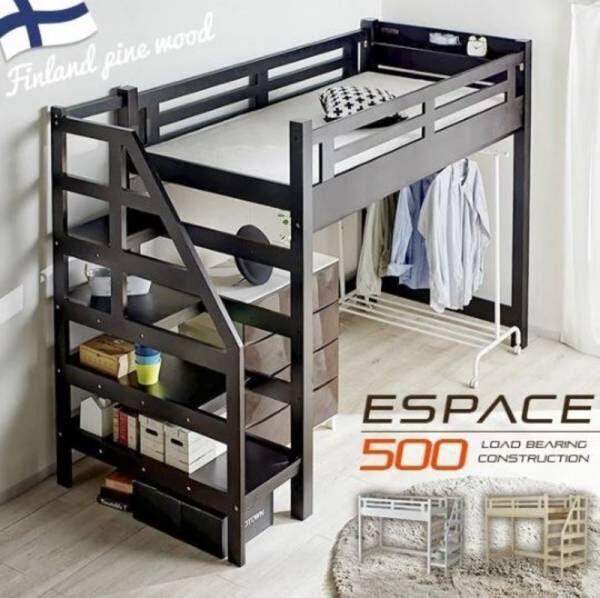 子ども部屋にはもうこれ一択♡成長したら別々のベッドになる優秀二段ベッド!
