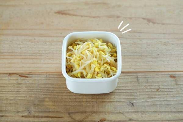【簡単時短レシピ】おうち時間にぴったり!栄養たっぷりもやしレモン♡