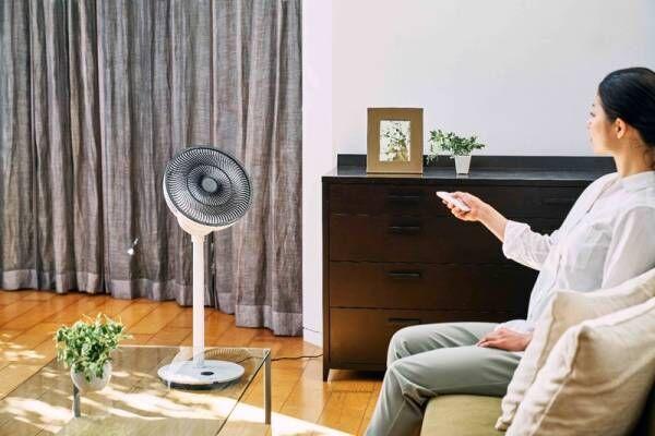 「duux(デュクス)」より、26段階の風量調節ができるリビング扇とミストハンディファンを発売