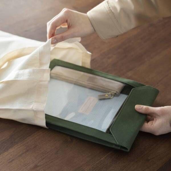 カバンの中の小物をすっきりとまとめられる かさばらないバッグインバッグ「フラッティ」に新タイプが登場!