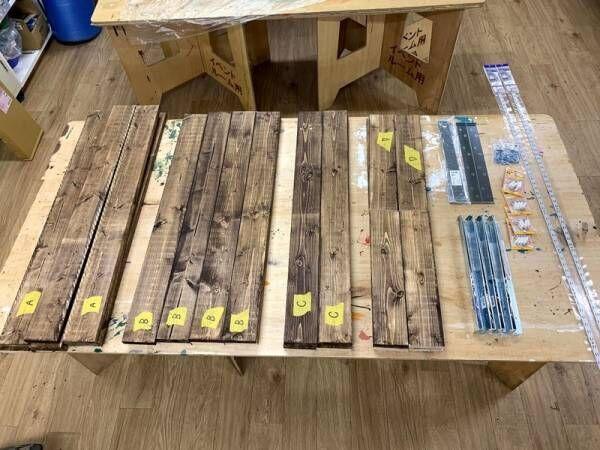 DIY初心者が1×4材を使って収納を作ってみた!