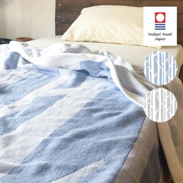 夏寝具は北欧デザイン!うちのガーゼケットは絶対今治タオル♬