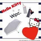 「ハローキティ」「リトルツインスターズ」 × Wpc.™(ダブリュピーシー)の限定コラボ商品が登場!!