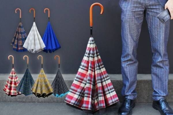 今年の梅雨はこの傘!父の日に喜ばれるハイテク【逆さ傘】って!?