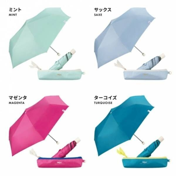 遮光率・遮蔽率100%、機能・デザイン・カラーにこだわり抜いた「ALL-WEATHER PARASOL」by Wpc.™