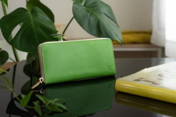 シンプル財布をカスタムオーダー♡あのパーツは何色にしよう?