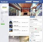 facebookページを作りました プライム/西島正樹