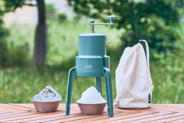 業界初!市販の氷も削れるかき氷器『かちわり手動かき氷器』発売