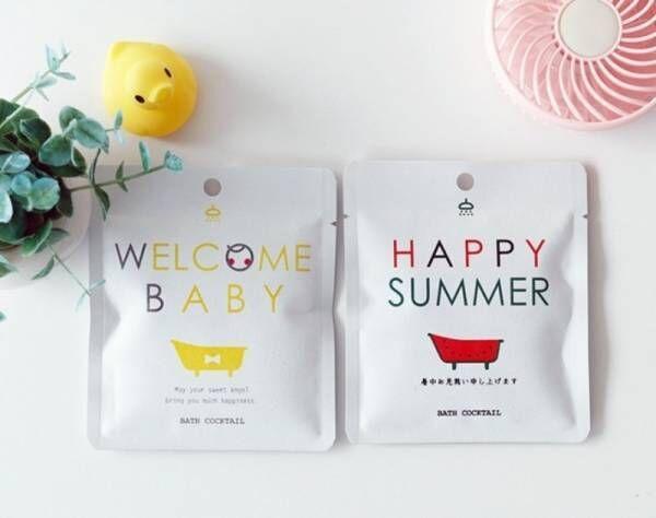 入浴剤「バスカクテル/furo you(フロユー)」シリーズから、出産祝いや夏バテしている同僚に贈るメッセージ登場!