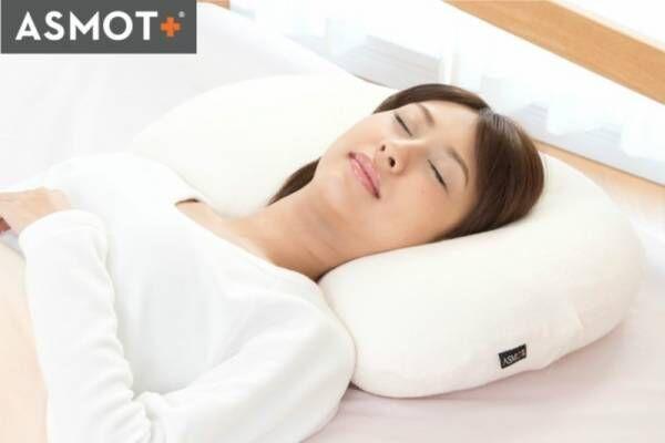 この疲れ、スマホが原因かも?ストレートネックに対応したスマホ首枕