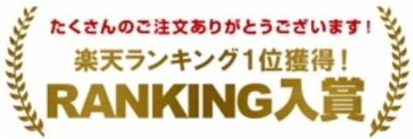 楽天ランキング ディフューザー1位を獲得した「アクア シャボン リードディフューザー」が8/23(日)より一般販売開始!