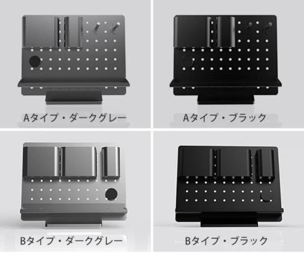 まさに最高のカッコ良さ。パーツの組み合わせ自由!こだわりの卓上収納ツール「Storage rack」