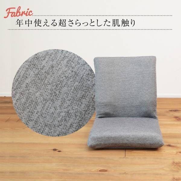 背中にフィットする絶妙なカーブがたまらない♡コンパクトな座椅子5選✨