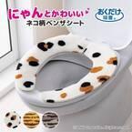 トイレが楽しく清潔な空間に♡簡単便利なトイレ用品5選