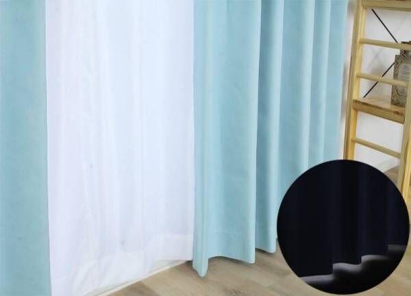 【この暗さ、ちょうどいい♡】形状記憶がうれしい!ほどよい遮光のカーテン