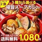 【定番!♡売れ筋商品】とにかく安い!コスパ最高のごはんのお供に!!