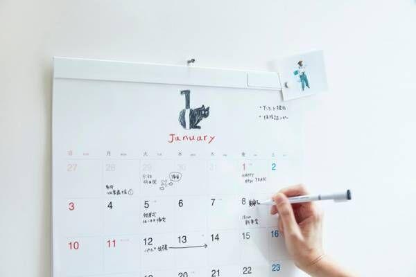 LOFTカレンダー売上、15年連続第1位!書いては消せる「ほぼ日 ホワイトボードカレンダー2021」9/1発売