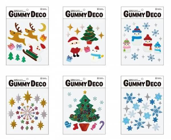 手軽にクリスマス準備を!窓や鏡を簡単にデコレーションできるGUMMY DECO(グミデコ)より新商品が登場!