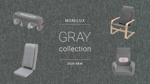 家庭用マッサージ器ブランド「MOMiLUX」から2020年モデルの「GRAY collection」を発売