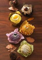 【銀座コージーコーナー】10月1日より、秋の味覚を楽しむ「モンブランフェア」を開催!