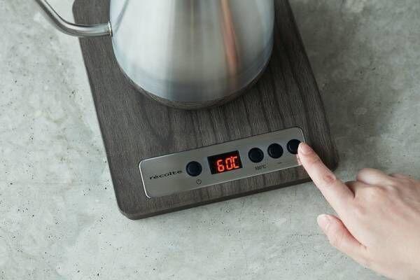 「レコルト( récolte )」「1℃ずつ」がキーポイント[温度調節ドリップケトル]を新発売